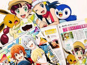 pocket-monsters-hikari-koharu-animedia