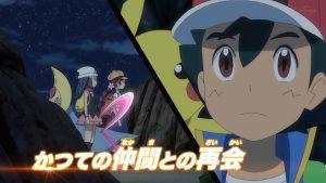 pocket-monsters-hikari-special-preview-03