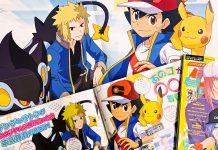 pocket-monsters-animedia-satoshi-denji