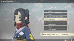 PLA_Screenshot_12_IT