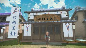 PLA_Screenshot_38