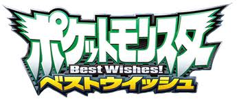 Pocket Monsters Best Whishes! Logo