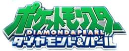 Pokémon Diamante e Perla (Jap)