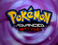 Sigla Pokémon Advanced Battle