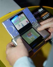 Nintendo DS Versione Beta